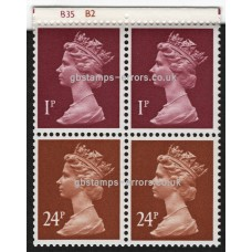 SG-UMFB49-FB59-VB73-FP112-DB14(18)-DP173-B35B2-Very-Fine-3056