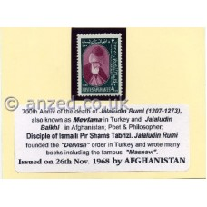 Afghanistan-1968-700th-Death-Anniversary-of-Jalaludin-Rumi-Mint-Stamp-AK11