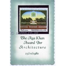 Pakistan-1980-Mint-Stamp-Aga-Khan-Architecture-Award-on-Card-AK31