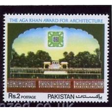 Pakistan-1980-Mint-Stamp-Aga-Khan-Architecture-Award-AK32