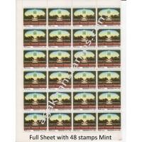 Pakistan-1980-Mint-Stamp-Sheet-Aga-Khan-Architecture-Award-AK33