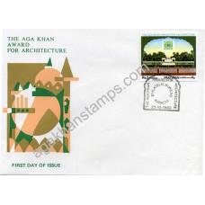 Pakistan-1980-FDC-Stamp-Aga-Khan-Architecture-Award-AK34