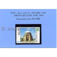 Pakistan-1984-Mint-Stamp-Aga-Khan-Architecture-Award-on-Card-AK41