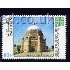 Pakistan-1984-Mint-Stamp-Aga-Khan-Architecture-Award-AK42