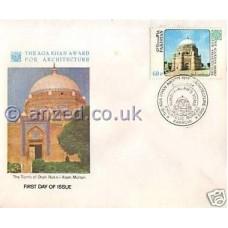 Pakistan-1984-FDC-Stamp-Aga-Khan-Architecture-Award-AK43