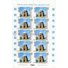 Pakistan-1984-Mint-Sheetlet-Stamp-Aga-Khan-Architecture-Award-AK44