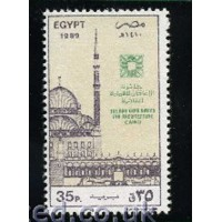 Egypt-1989-Mint-Stamp-Aga-Khan-Architecture-Award-AK52