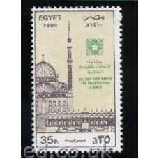 Egypt-1989-Mint-Stamp-Aga-Khan-Architecture-Award-AK52