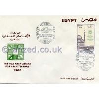 Egypt-1989-FDC-Stamp-Aga-Khan-Architecture-Award-FDC-AK53