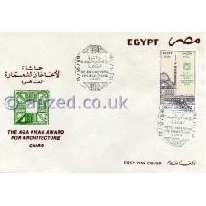 Egypt-1989-Mint-Stamp-Aga-Khan-Architecture-Award-FDC-AK53