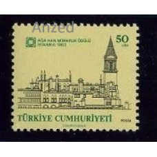 Turkey-1983-Mint-Stamp-Aga-Khan-Architecture-Award-AK62