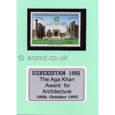Uzbekistan-1992-Mint-Stamp-Aga-Khan-Architecture-Award-on-Card-AK71