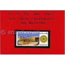 Pakistan-1983-Mint-Stamp-Aga-Khan-University-on-Card-AK81