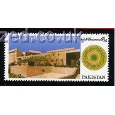 Pakistan-1983-Mint-Stamp-Aga-Khan-University-AK82