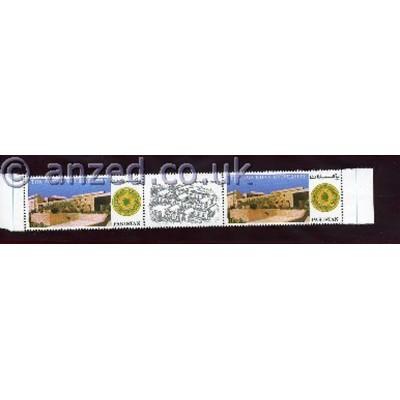 Pakistan-1983-Mint-Gutter-Pair-Stamps-Aga-Khan-University-AK84