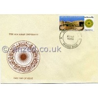 Pakistan-1983-Aga-Khan-First-Day-Cover-Stamp-Aga-Khan-University-AK85