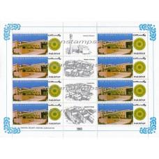 Pakistan-1983-Mint-Sheet-of-Stamp-Aga-Khan-University-AK86