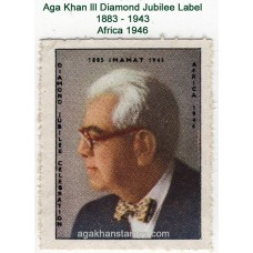 Aga-Khan-III-1943-Diamond-Jubilee-Label-AK91