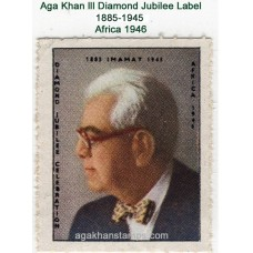 Aga-Khan-III-1945-Diamond-Jubilee-Label-AK91