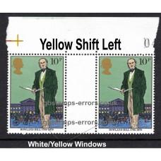 6166-SG1095-573-xe166-10p-Door-windows-bicolour-white-and-yellow